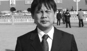 Profesor Dr. Suryanto  M.Si.