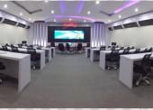 Pemda Miliki Ngawi Command Center
