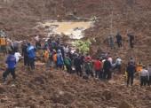 Ngawi Peduli dan Bergerak untuk Ponorogo