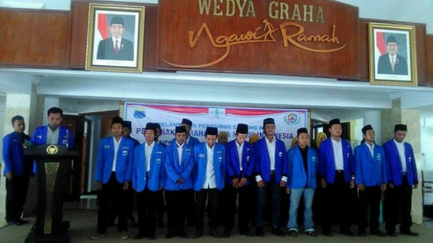 Selamat dan Sukses atas Dilantiknya Pengurus Cabang PMII Kabupaten Ngawi