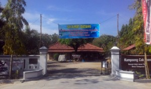 Museum Kampoeng Cak Soen