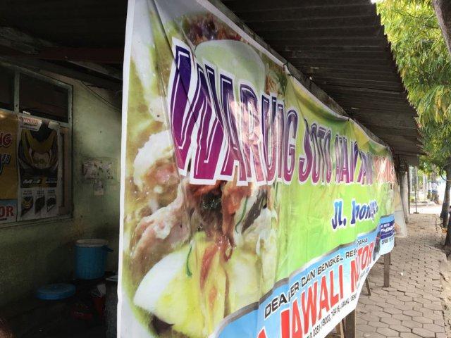 Warung Soto Ayam Kampung Mbah Marto. Foto-KampoengNgawi.com