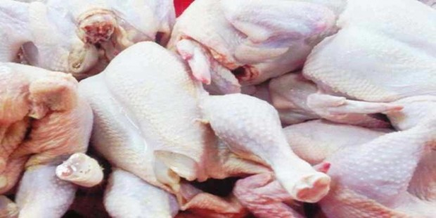 Harga Daging Ayam di Ngawi Mencapai 40 Ribu per Kilogram Memberatkan Konsumen
