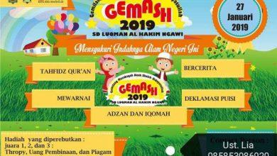 Photo of 5 Kategori Lomba akan Dikompetisikan dalam Gemash 2019