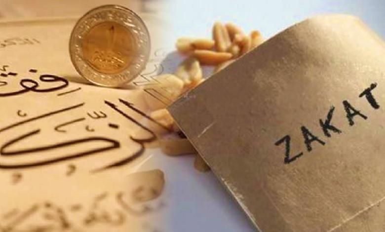 Photo of Belum Bayar Zakat? Tunaikan dengan Mudah Melalui Baznas